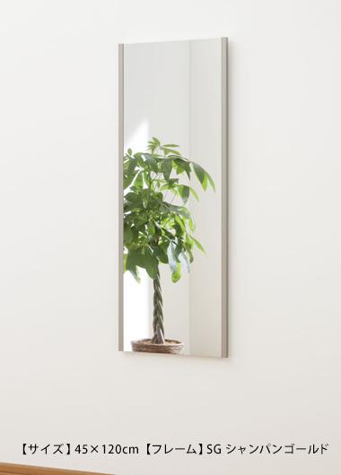 ダンス・教室・スタジオ用品・ホームレッスンミラー(45×120) ブラック・1