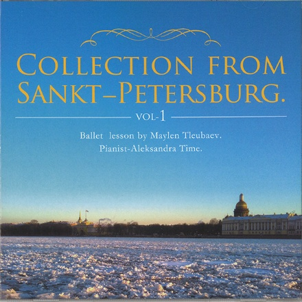 COLLECTION FROM SANKT-PETERSBURG. Vol.1