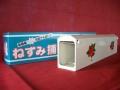【特売価格>>2680円】ねずみ捕り>>チュートルマン>>>29%OFF