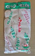 camp_nobinobi.jpg