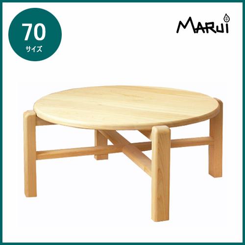 桧無垢キッズ丸テーブル7033