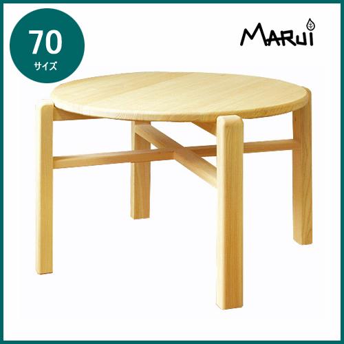 桧無垢キッズ丸テーブル7047