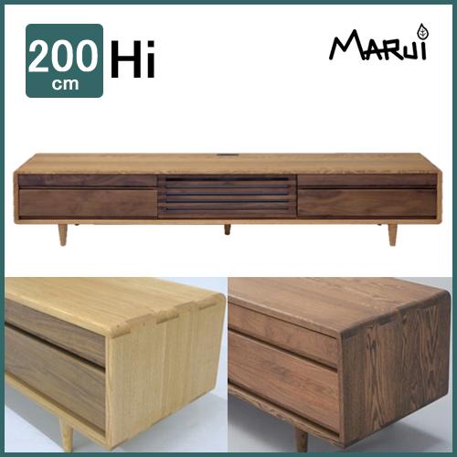 テレビボード200 Hi タモ&ウォールナット ライト色・ダーク色 送料無料
