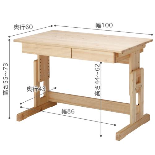 ひのき学習机コモM型製品サイズ