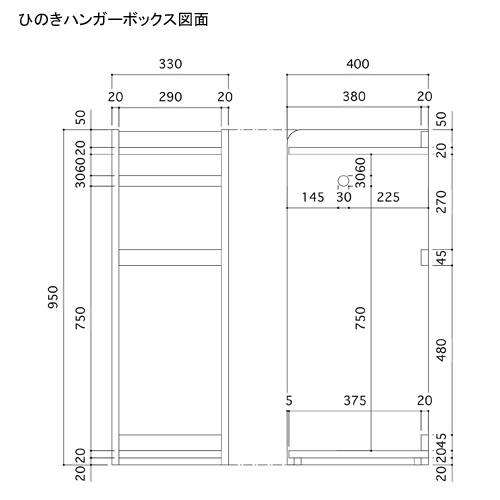 ヒノキハンガーボックス図面
