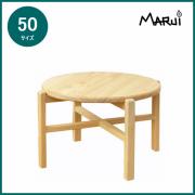 桧無垢キッズ丸テーブル5033