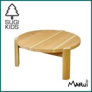 杉の丸テーブル