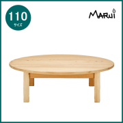 ヒノキ無垢円卓110