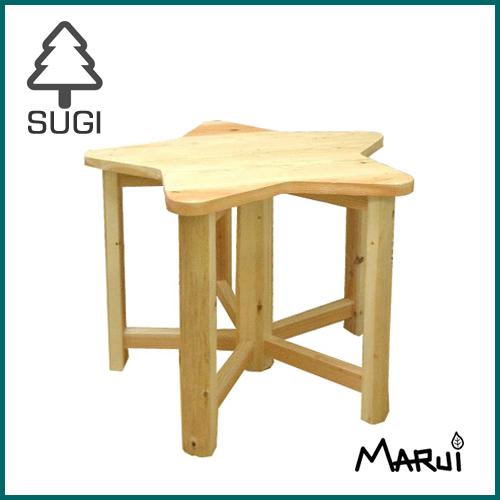 杉星の子テーブル