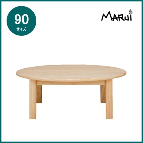 ヒノキ無垢円卓90