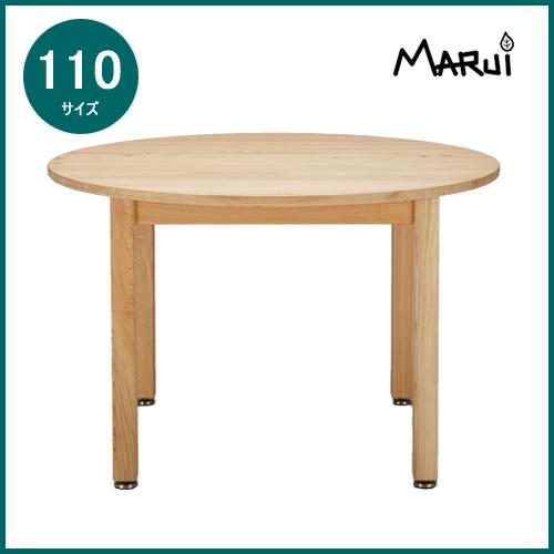 ヒノキ無垢円卓ハイタイプ110