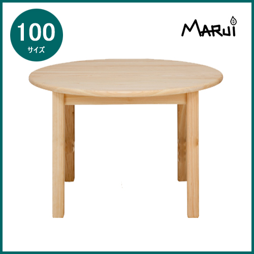 ヒノキ無垢円卓ハイタイプ100