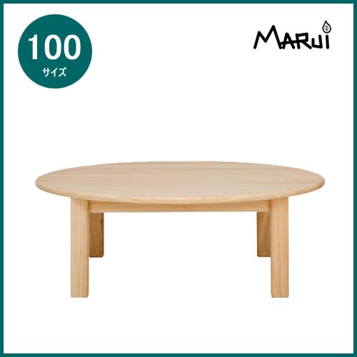 ヒノキ無垢円卓100