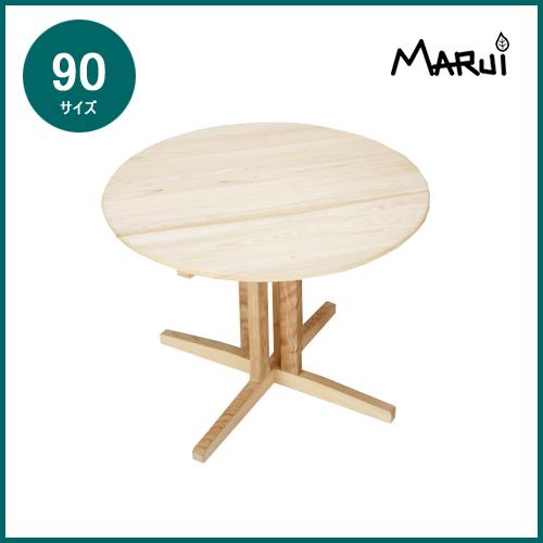 ヒノキ無垢和テーブル90