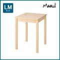 デスクサイドテーブルLM型