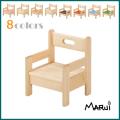 桧幼児椅子