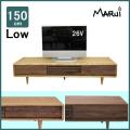 テレビボード 125 Low タモ ウォールナット 無垢 ライト色・ダーク色 送料無料