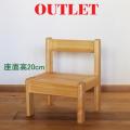 アウトレット 初回限定1台 HINOKids Chair ヒノキッズチェア 座面高20cm 幼稚園 保育園 ジュニアチェア 天然木製ひのき 軽量 堅牢 幼児椅子 国産