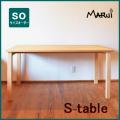 ひのきシンプルテーブル