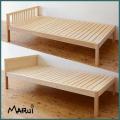 ひのきシングルベッド [2040・2140] 天然木製無垢 オイル仕上げ 桧フレーム すのこ 国産 送料無料