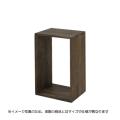 オーダーウォールナットラック 66×15×76cm 天然木製 無垢 ボックス収納