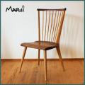 ダイニングチェア タモ ウォールナット 無垢 天然木製 ウィンザーチェア 椅子 送料無料