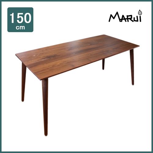 ウォールナットダイニングテーブル150