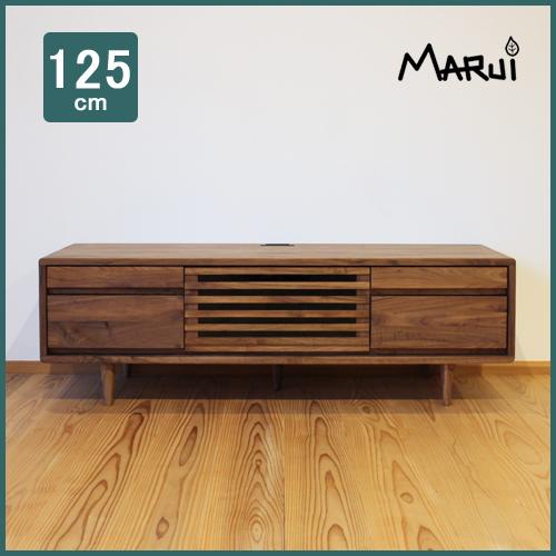 テレビボード ウォールナット 125cm