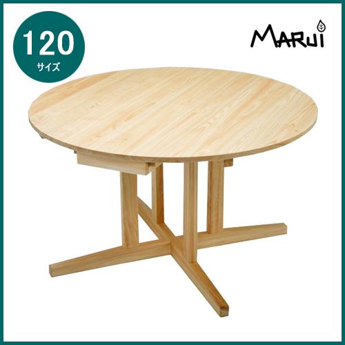 ヒノキ無垢和テーブル