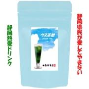 ウス茶糖200g詰