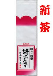 煎茶 パープル200g詰