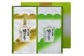 贈答用 特上煎茶100g+煎茶グリーン100g 詰合