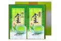 贈答用 こだわり限定茶 かぶせ煎茶100g+かぶせ玉緑茶100g 詰合