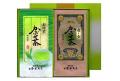 贈答用 こだわり限定茶 かぶせ玉緑茶100g+かぶせ雁ヶ音100g 詰合