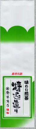 特むし造り 深蒸し煎茶 グリーン200g詰