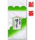煎茶 グリーン100g詰