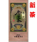 こだわり限定茶! かぶせ極上くき茶 雁ヶ音100g詰