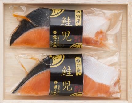 羅臼産鮭児(生凍結)2切箱詰 [化粧箱入] KH18