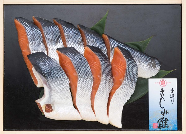 さしみ鮭切身袋詰
