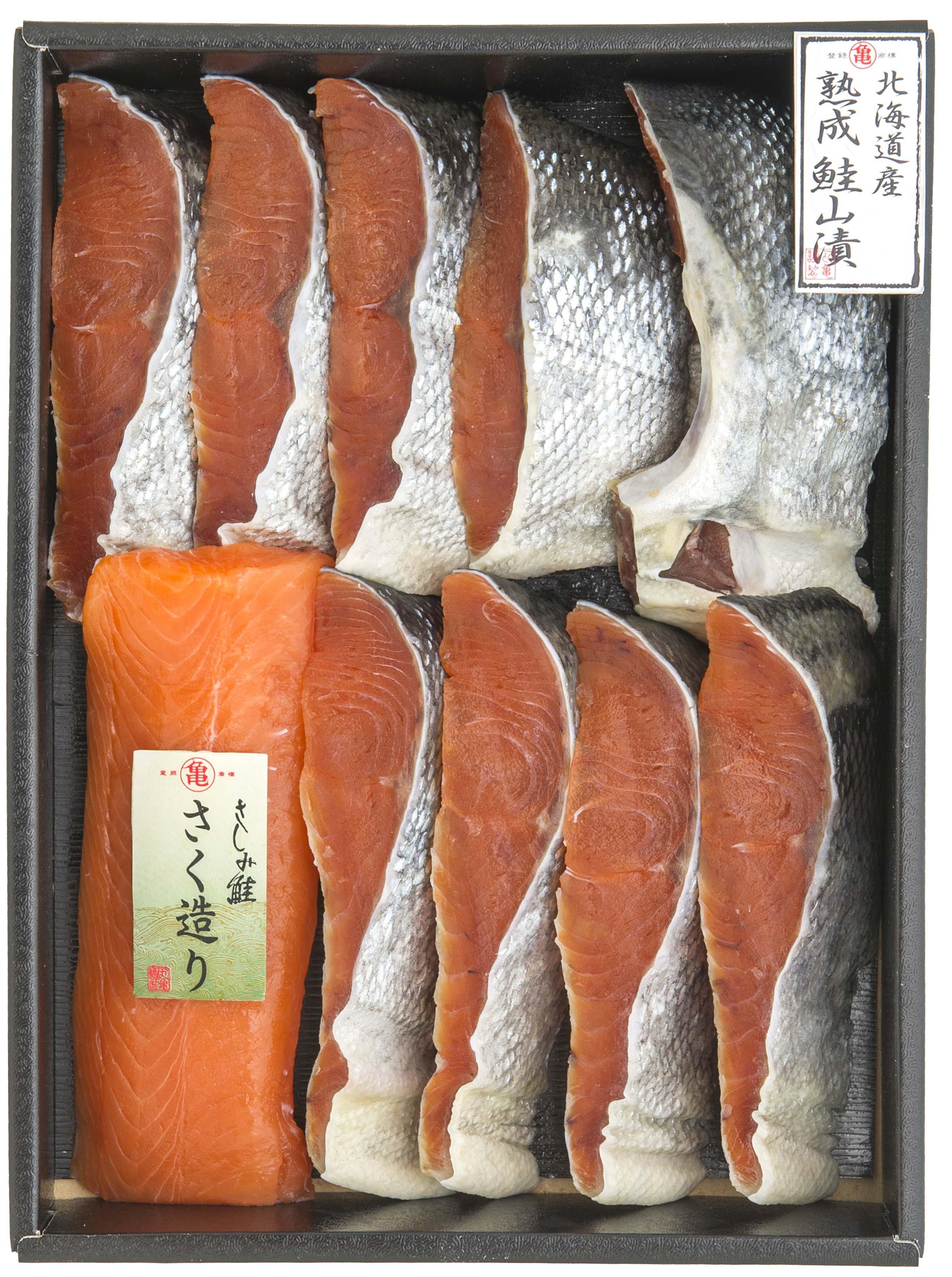 さしみ鮭と熟成中辛山漬詰合せ AYH90