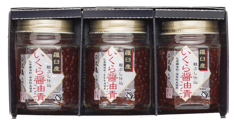 【羅臼産】いくら醤油漬 一瓶90g(化粧箱入) ISH902 ISH903