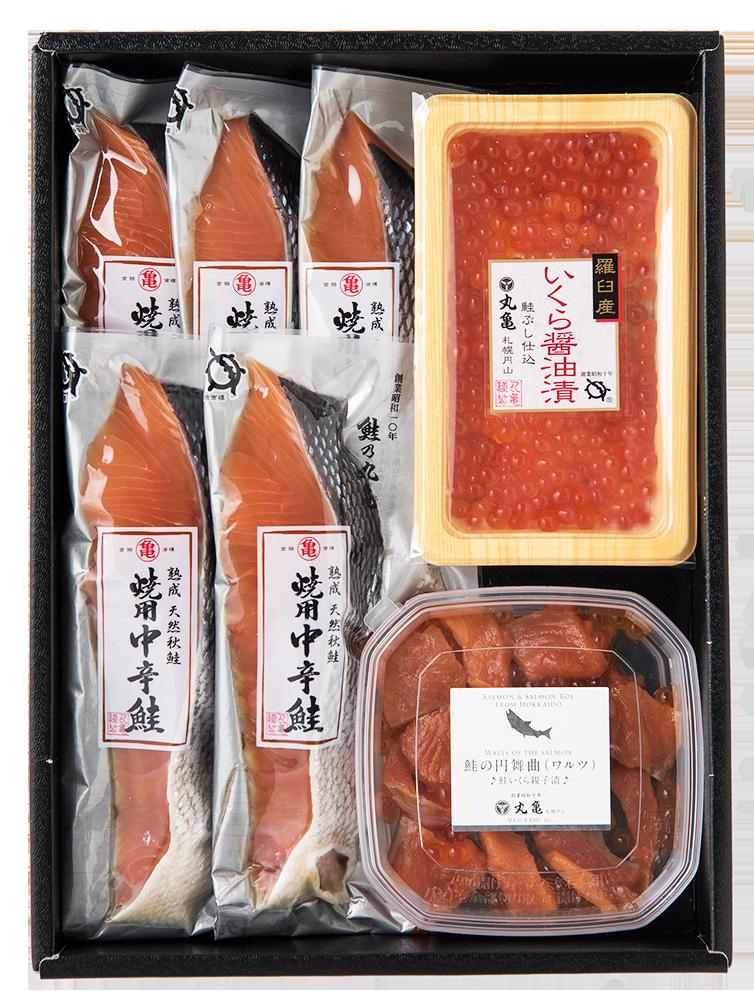 熟成焼用中辛鮭(秋さけ)魚卵詰合せ VAT48