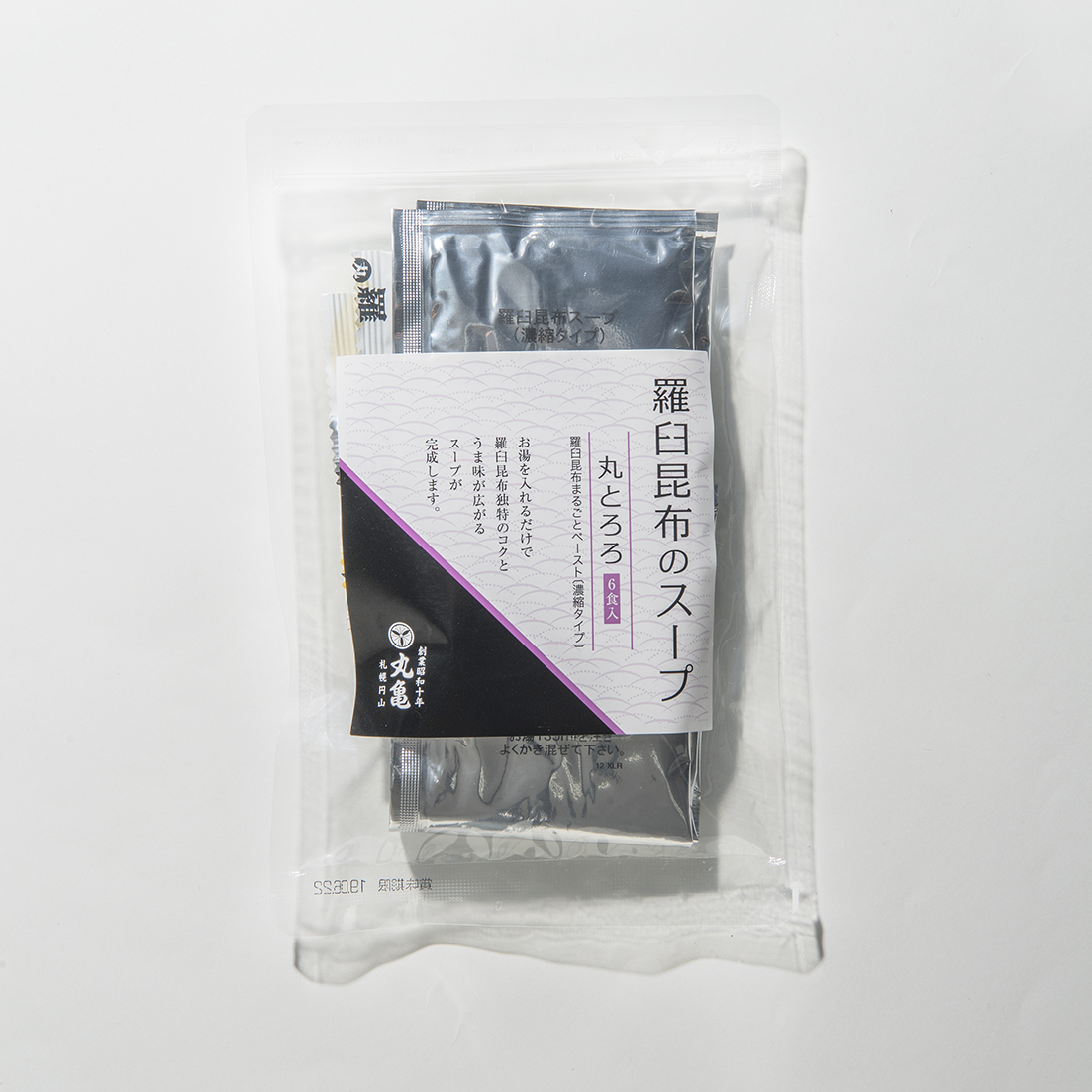 羅臼昆布スープ 丸とろろ(6食入り) RST6