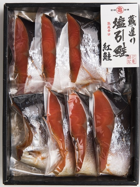 紅鮭 蔵造り塩引半身詰合せ 700g BBH70