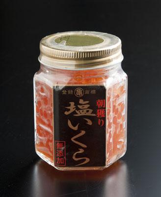 【羅臼産】無添加 塩いくら 瓶詰 90g 120g SI90 SI120