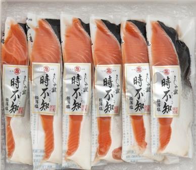 さしみ鮭時不知切身(6切)箱詰 TSH54