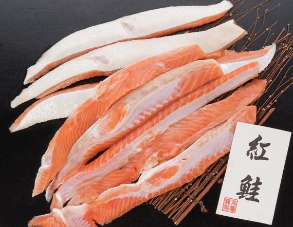 天然  紅鮭ハラス切身(甘塩)  500g徳用パック BHF500