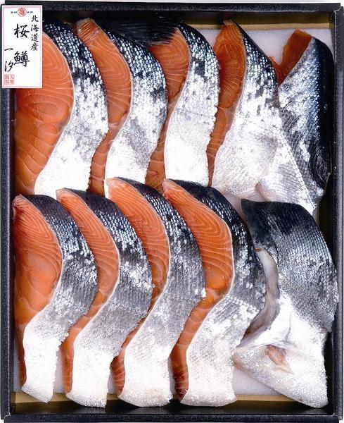 桜ます(さしみ鮭誂え)半身切身詰合せ 900g(化粧箱入り) SSH90【4/15以降発送】