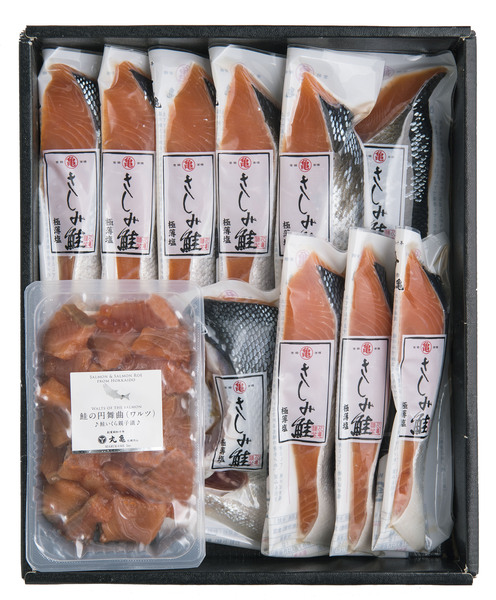 さしみ鮭と鮭のワルツ(親子漬)詰合せ ASW50