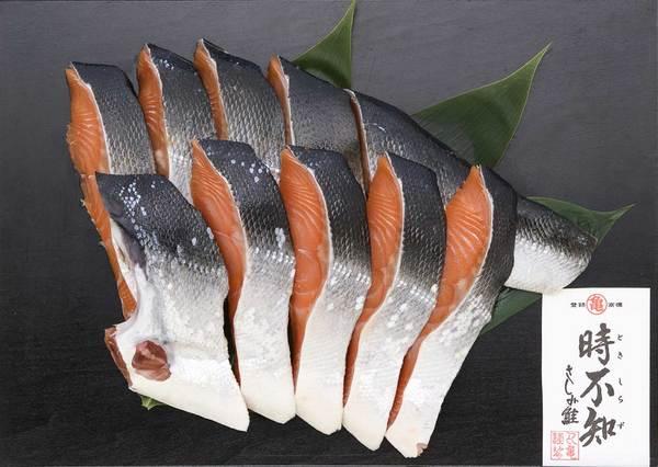 さしみ鮭時不知半身切身袋詰め 780g(約10切) TSF78